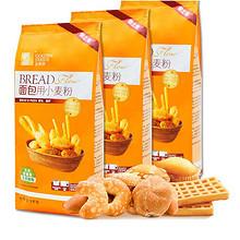 来做面包啊# 金像牌 高筋面包小麦粉 1kg*3袋 39.9元包邮(49.9-10券)