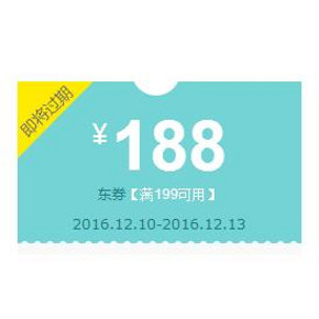 优惠券# 京东 户外运动指定商品