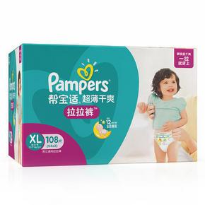 Pampers 帮宝适 超薄干爽拉拉裤 XL108片