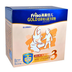 Friso 美素佳儿 金装 幼儿配方奶粉 3段 1200g