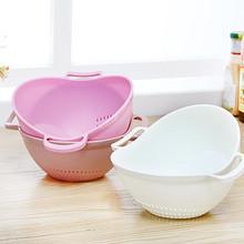 厨房必备# SIVIRO 茜维洛 加厚塑料淘米篮 9.9元包邮(14.9-5券)