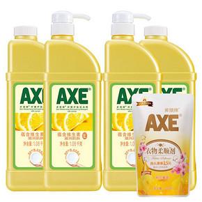 AXE斧头牌 柠檬洗洁精 1.08kg*4瓶装 39.9元包邮(49.9-10券)