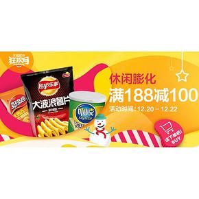 促销活动# 天猫超市 休闲膨化食品