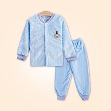 鲁东 儿童纯棉睡衣内衣套装 19.9元包邮(29.9-10券)