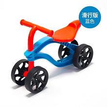 快乐骑行# 五祥 儿童三轮滑行车 29.9元包邮(49.9-20券)