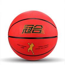 去运动吧# 冠合 高弹耐磨篮球 9.9元包邮(14.9-5券)