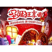 促销活动# 京东 成人用品自营  满99-40/199-100券!