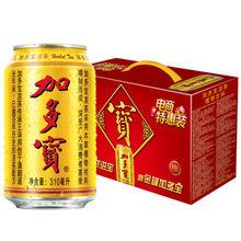 火锅伴侣# 加多宝 凉茶植物饮料 310ml*24罐 59.9元