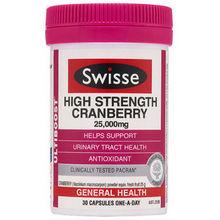 美容养生# Swisse 高浓缩蔓越莓胶囊 30粒 44元包邮(70.8-6.8-20券)