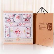 冉彩 清新可爱婴儿礼盒套装 49元包邮(89-40券)