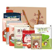 年货首选# 清之坊 团圆礼盒 1244g 59.9元包邮(79.9-20券)