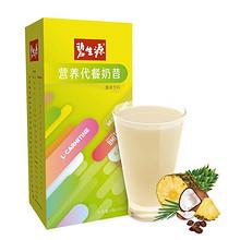 碧生源 营养椰奶菠萝味代餐奶昔 18g*7袋 39元包邮(59-20券)