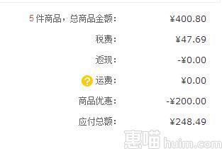 CLINIQUE 倩碧 水洗卸妆泡沫霜 150ml 折82.6元(129,399-200)