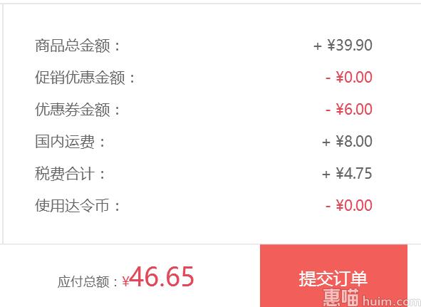 Sudocrem 屁屁霜 面膜 125g 38.7元(39.9-6券+4.8)