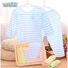 小素材 婴儿纯棉薄款夏季空调服 23.8元包邮(38.8-15券)