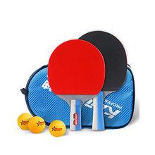 运动达人# 狂神 乒乓球拍 2只 送拍套+球*3个 12.5元包邮(22.5-10券)