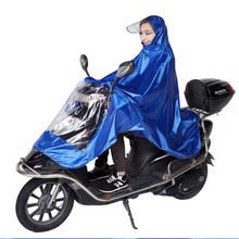 骑车不怕淋湿# 胖胖家居 加大加厚电动车雨衣 14.9元包邮(19.9-5券)