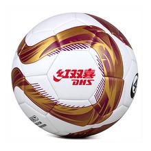 孩子礼物# 红双喜 室内外训练足球 9.9元包邮(39.9-30券)