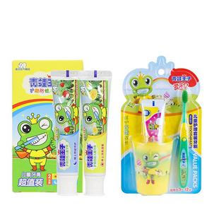 青蛙王子 儿童护龈防蛀早晚牙膏套装