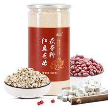 湿不再来# 麦玫 红豆薏米粉 500g 19.9元包邮(29.9-10券)