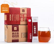 简品 红糖姜茶+红枣姜茶组合360g 28元包邮(58-30券)