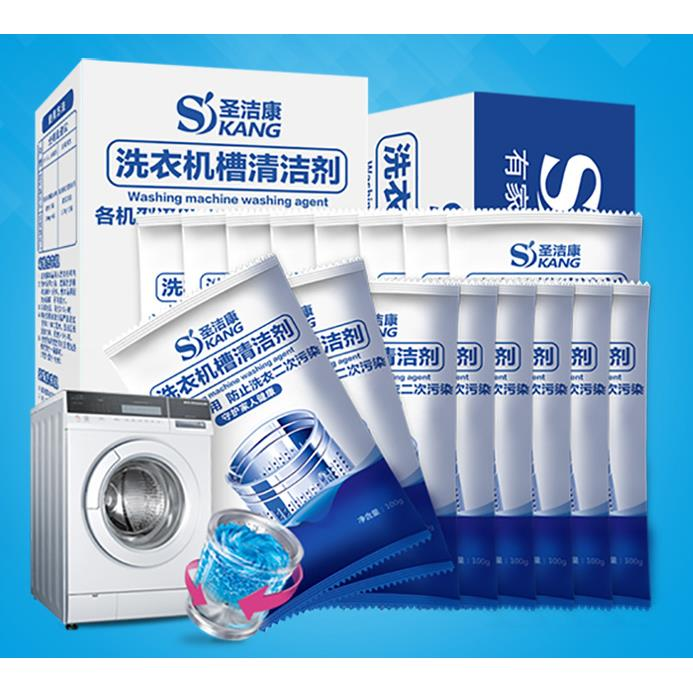 圣洁康 洗衣机清洗剂 100g*16袋