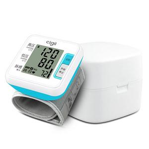 实捷 家用手腕式智能电子血压计