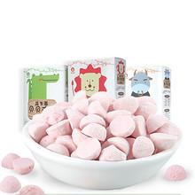 酸甜好滋味# 欧瑞园 酸奶溶豆18g 8.8元包邮(23.8-15券)