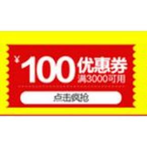优惠券# 京东 空调 优惠券 满5000-200/3000-100