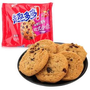 趣多多 软式甜饼 精选红提口味 240g 折6.9元(9.9,99-30)