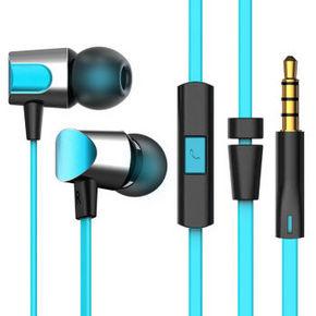 dostyle HS307立体声入耳式金属线控耳机 69元