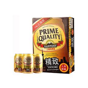 三得利 啤酒 精致 9.5度 330ml*24听*2箱 110元包邮(买2减1)