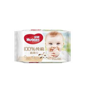 微信端# Huggies 好奇 婴儿干湿两用棉柔巾 80抽 9.9元
