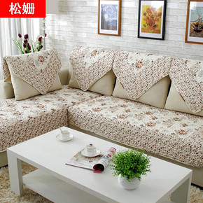 双面沙发垫50x50cm 1.8元包邮