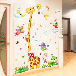 一套4片装卡通可爱小动物墙贴 9.9元包邮