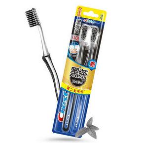 CREST 佳洁士 超细柔韧黑茶深洁牙刷 2支装 9.9元
