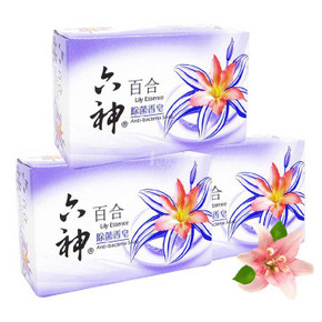六神 除菌香皂 百合 90g*3块 4.9元