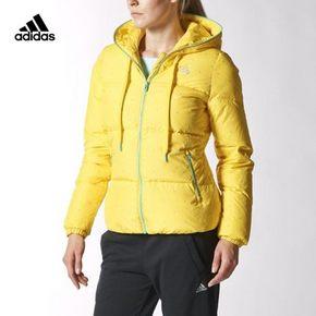 adidas 阿迪达斯 女子训练羽绒茄克 黄 260元包邮