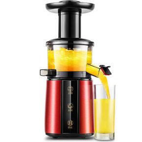 HYUNDAI 现代 触摸版慢速榨汁机 折199.5元(429,2件399)