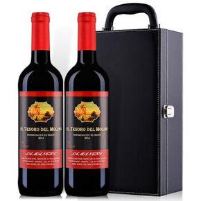 西班牙进口 磨坊珍宝红葡萄酒 750ml*2瓶 礼盒装 99元包邮(199-100)