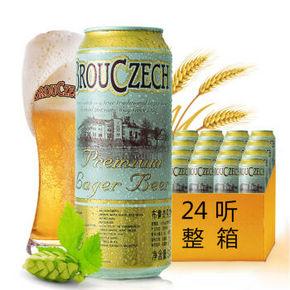 捷克进口 布鲁杰克 拉格啤酒500ml*24听 79元