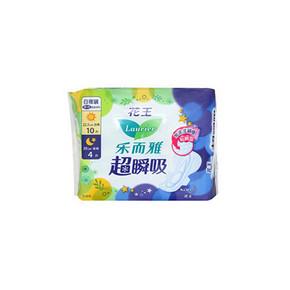 花王 乐而雅 超瞬吸卫生巾 22.5cm*10片+30cm*4片 9.8元