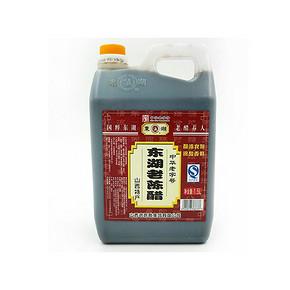 限地区# 东湖 山西特产老陈醋 1.5L 9.9元