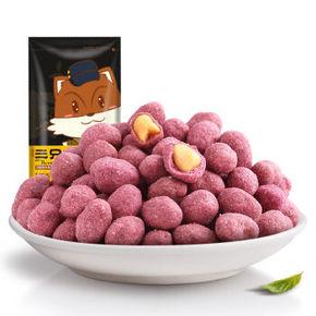 三只松鼠 紫薯花生120g/袋 5.9元