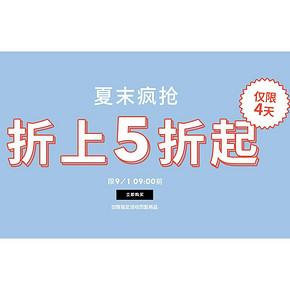买衣服啦# FOREVER 21天猫旗舰店 最低折上5折!