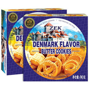 马来西亚进口 zek 丹麦黄油曲奇饼干 90g 3.9元