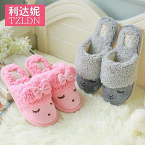 TZLDN 秋冬男女可爱棉拖鞋 9.9元包邮