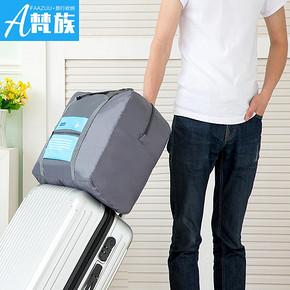 大容量旅行收纳袋便携整理袋 9.9元包邮