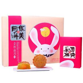 华美 金秋品月 中秋月饼礼盒 520g 39.9元