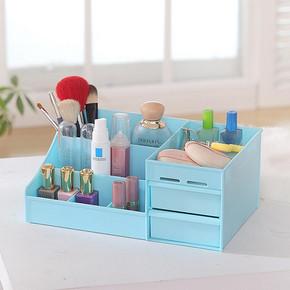 大号化妆品收纳盒 桌面整理盒 9.9元包邮